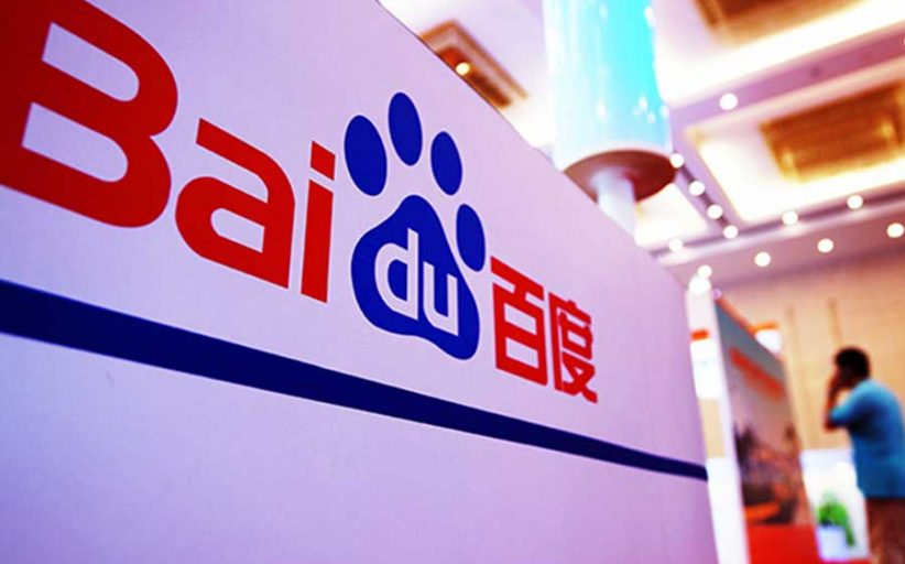 The Mobile Devices and Voice Assistant Arm of Baidu Are worth $2.9bn